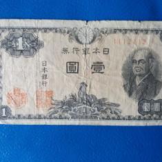 (298) Japonia 1 yen 1946 - bancnota asia