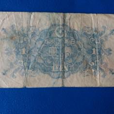 (301) Japonia 1 yen 1946 - bancnota asia
