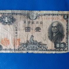 (300) Japonia 1 yen 1946 - bancnota asia
