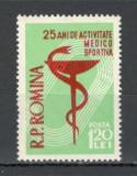 Romania.1958 25 ani de activitate medico-sportiva  YR.248
