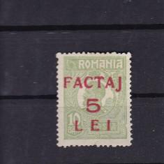 ROMANIA 1928 SUPRATIPAR FACTAJ 5 LEI - Timbre Romania, Nestampilat