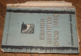 Notite zilnice din razboiu (1916-1918) - maresal Alexandru Averescu deteriorata, Alta editura