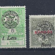 ROMANIA 1919 – EMISIUNEA ORADEA, timbre nestampilate SUPRATIPARE, PT6 - Timbre Romania