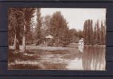 CRAIOVA  VEDERE  DIN  PARCUL BIBESCU  FOTO UNION BUCURESTI, Necirculata, Fotografie
