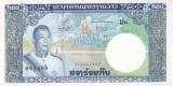 Bancnota Laos 200 Kip (1963) - P13b UNC
