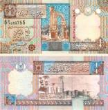 !!! LIBIA  -  1/4  DINAR  (2002)  -  P 62  -  UNC