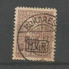 (No9)Romania-Timbru De Ajutor 10 bani Brun ,supratipar Negru Mvir in caseta 1917