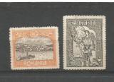 (No9)-timbre-(LP 227)-Romania 1913 - SILISTRA-deparaiate, 1900-1950