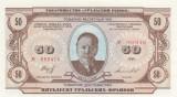 F. RARR  !!! RUSIA = FANTASY NOTE = AS PIETELOR DIN URAL - 50 FRANCI 1991 - UNC