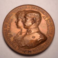 Medalie Logodna Principelui Ferdinand cu Maria 1892 Piesa de Colectie
