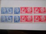 1963/2018   LP563  COSMONAUTICA VOSTOK 5 si 6   X4, Nestampilat
