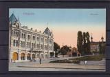 MOLDOVA  BASARABIA  CHISINAU  MITROPOLIA   EDITURA GLASUL TARII CHISINAU, Necirculata, Printata
