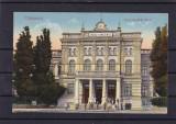 MOLDOVA  BASARABIA CHISINAU LICEUL DE  BAIETI NO 2 EDITURA GLASUL TARII CHISINAU, Necirculata, Printata