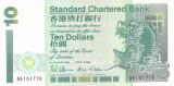 Bancnota Hong Kong (Standard Chartered) 10 Dolari 1993 - P284a XF