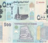 Yemen 500 Rials UNC