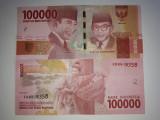 Indonezia 100 000 Rupiah 2016 UNC