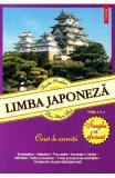 Limba japoneza. Caiet de exercitii. Ed. 2 - Neculai Amalinei, Ana-Maria Fujii