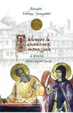 Talcuiri La Canoanele Monahale Ale Sfintilor Antonia, Augustin Si Macarie (necartonat)