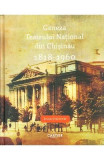 Geneza Teatrului National din Chisinau 1818-1960, Iurie Colesnic