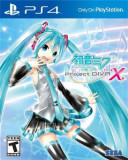 Hatsune Miku Project Diva X (PS4), Sega