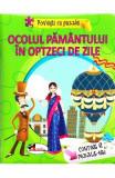 Ocolul pamantului in optzeci de zile (Povesti cu puzzle)