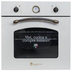 Cuptor electric incorporabil Studio Casa Rustic B246SA/E Crema, 54l, Clasa A (Crem) - Cuptor incorporabil