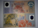 Kuweit 1 Dinar 1993 Polimer UNC