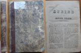 Curier de ambe sexe ; Periodul 4 , Heliade Radulescu , Sburatorul , 1842 - 1844