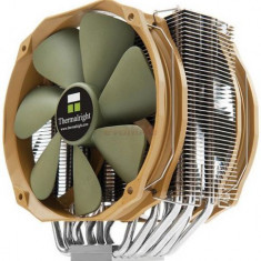 Cooler CPU Thermalright Archon IB-E X2 - Cooler PC