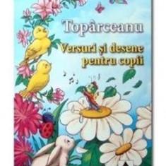 Versuri si desene pentru copii - Toparceanu