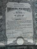 HOPCT DOCUMENT IMPRUMUTUL REINTRGIRII TITLU DE 5000 LEI 1941 COMPLET60 CUPOANE-2, Romania 1900 - 1950
