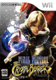 Final Fantasy Crystal Chronicles Crystal Bearers (Wii), Square Enix