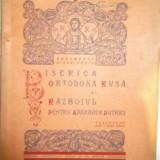 BISERICA ORTODOXA RUSA SI RAZBOIUL PENTRU APARAREA PATRIEI.