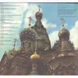 Die Schonsten Russischen Volkslieder ( disc vinil )