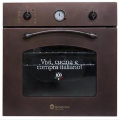 Cuptor electric incorporabil Studio Casa B 249 SA/E Arama, - Cuptor incorporabil