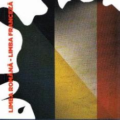 Evaluare nationala cls 6 Limba romana -limba franceza - Camelia Sapoiu - Manual scolar
