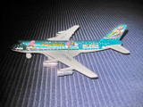 Avion Jumbo Jet Happy Holyday, made in China, material duraluminiu, stare buna.