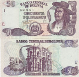 Bolivia 50  Bolivianos 28.11.1986 UNC