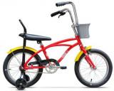 Bicicleta Pegas Mezin 1S, Cadru 9inch, Roti 16inch (Rosu)