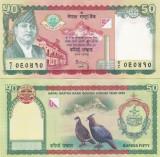 Nepal 50 Rupees 2005 Comemorativa UNC