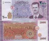 Syria 2 000 Pounds 2015 Bashar Al Assad UNC