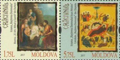 MOLDOVA 2017, Craciun, Icoane, Arta, serie neuzata, MNH foto