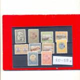 RO-58=ROMANIA 1913-Silistra-Serie nestampilata de 10 timbre cu SARNIERA, Nestampilat