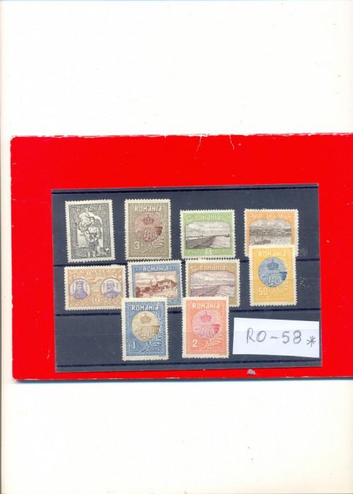 RO-58=ROMANIA 1913-Silistra-Serie nestampilata de 10 timbre cu SARNIERA