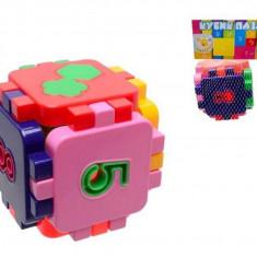 Jucarie de indemanare pentru copii cub logic