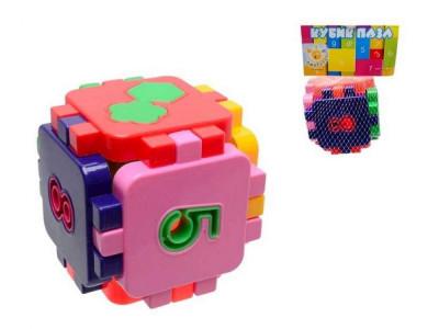 Jucarie de indemanare pentru copii cub logic foto