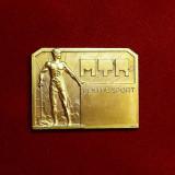 MEDALIA MILITARA-M.T.R.-Organizatia Munca Tineretului Roman-creata de ANTONESCU!
