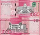 Republica Dominicana 1 000 Pesos 2015 Comemorativa UNC