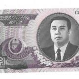 5000 won 2006, Korea de Nord, UNC