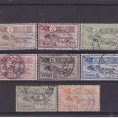 "#2166 Romania 1903 serie stampilata LP 55 Inaugurarea Palatului PTT ""Caisorii"", Posta, Stampilat"